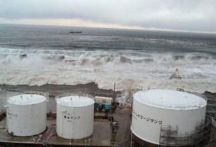 23 centrales nucleares están en zonas con riesgo de tsunamis