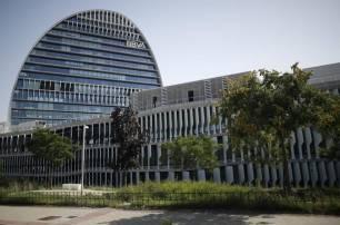 BBVA Seguros endurece las exigencias de sostenibilidad en sus nuevas inversiones