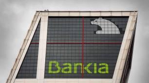 Bankia gestiona un volumen de activos de 900 millones bajo criterios sostenibles