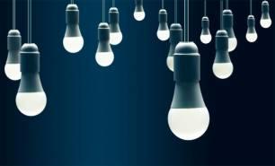 Junta de Castilla y León invierte 7 millones de fondos FEDER para actuaciones de eficiencia energética