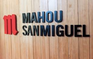 Mahou San Miguel firma una línea de crédito verde de 13,8 millones con el Santander