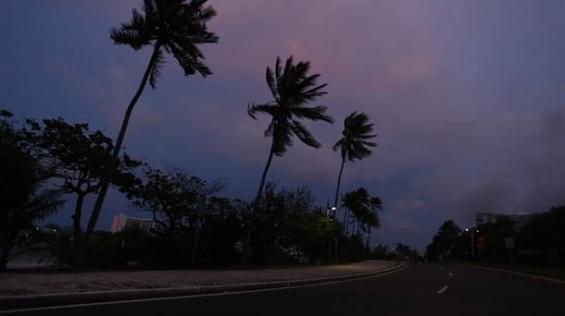 El huracán Maria está a punto de impactar en Puerto Rico