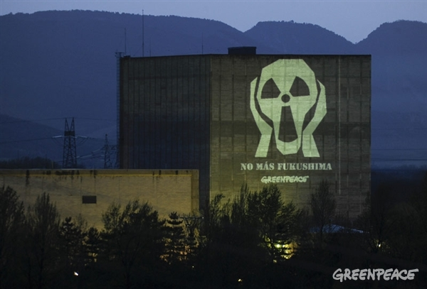 Malas noticias para la energía nuclear