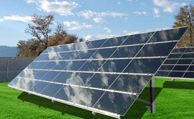 Panel solar más eficiente