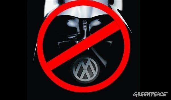 Volkswagen ignora a sus fans en Facebook
