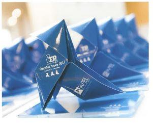 (Galicia) Pajaritas Azules, el reconocimiento a la excelencia en la gestión de la recogida selectiva del papel y cartón