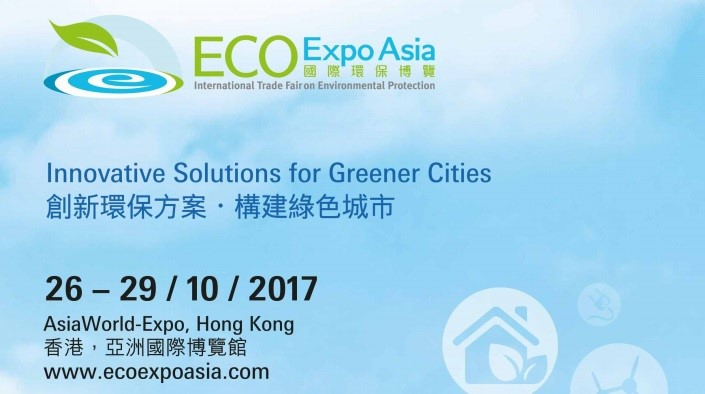 La Eco Expo Asia y sus propuestas innovadoras y ecológicas