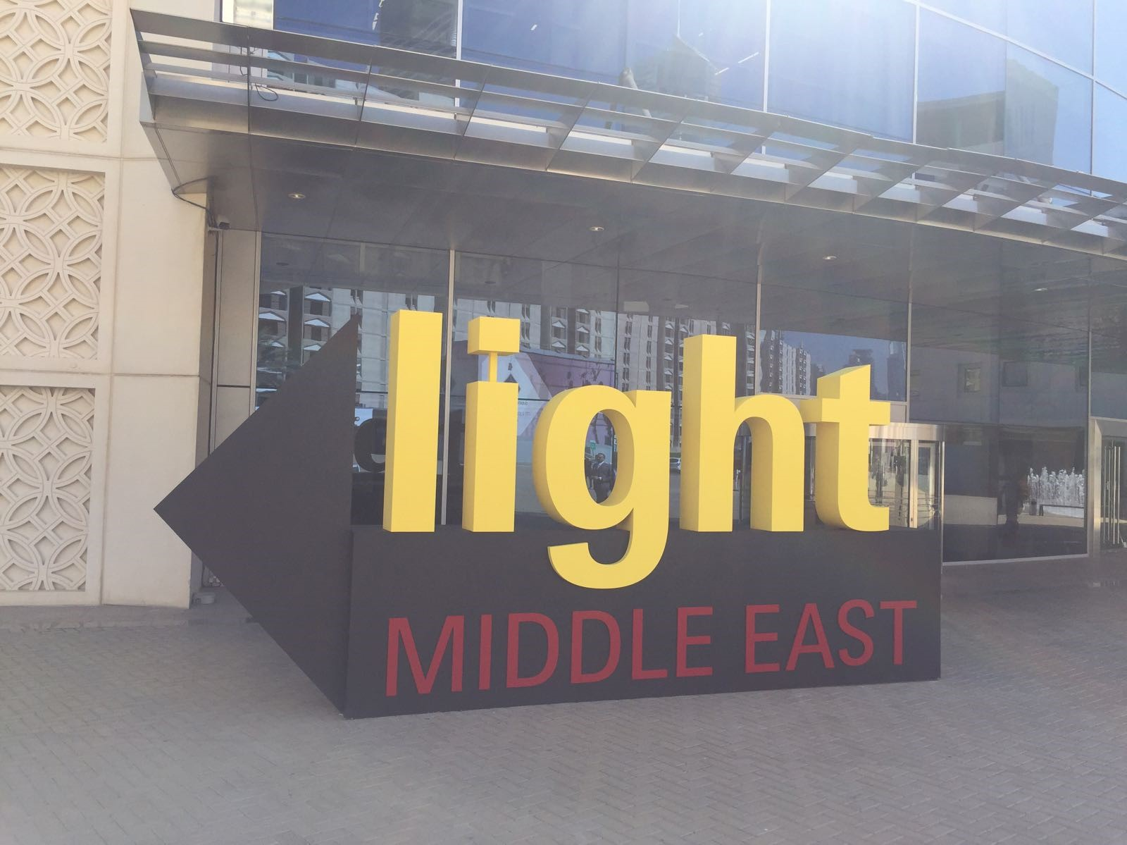 ANFALUM y su participación en el LIGHT MIDDLE EAST