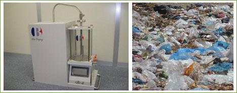Máquina que convierte las bolsas de plástico en combustible