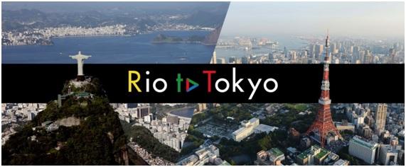 Juegos Olímpicos Tokio 2020: ¿medallas de desechos electrónicos?