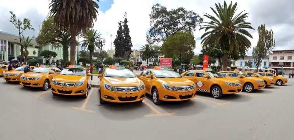 Ecuador: la Ciudad de Loja y sus 'eco taxis'