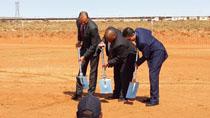 Ceremonia de inicio de la construcción de Bokpoort, una termosolar de 50 MW en Sudáfrica