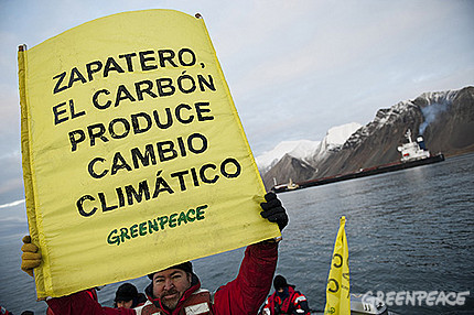 Greenpeace lamenta que la Comisión Europea se haya dejado engañar por el Gobierno español