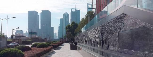 Innovación para un desarrollo urbano sustentable